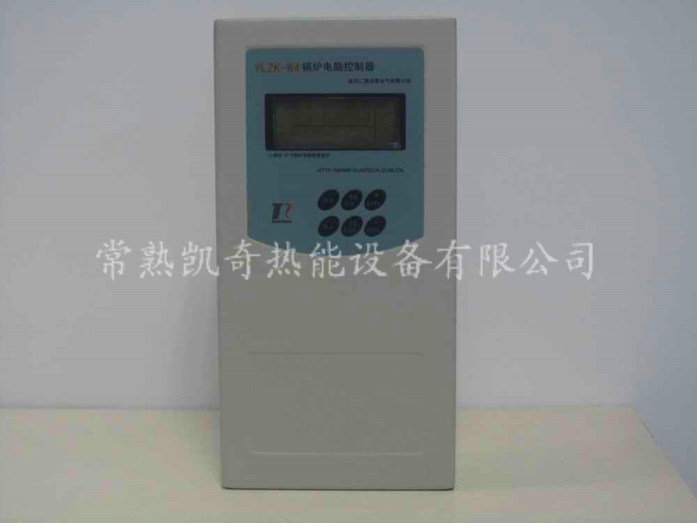 ylzk-w4(q)蒸汽锅炉控制器